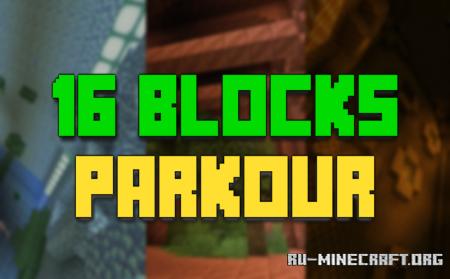 Скачать 16 Blocks Parkour для Minecraft