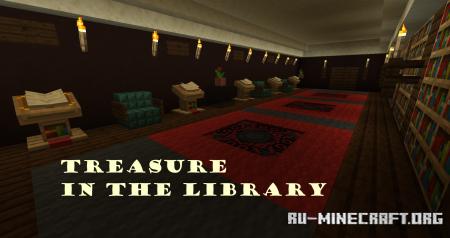 Скачать Treasure in the Library для Minecraft