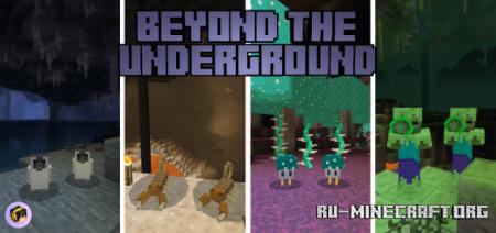 Скачать Beyond the Underground (Ice Caves & More) для Minecraft PE 1.17