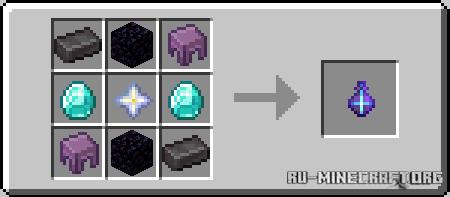 Скачать Things Mod для Minecraft 1.17.1