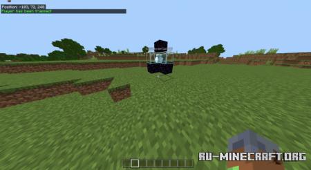 Скачать Custom Chat Commands для Minecraft PE 1.17