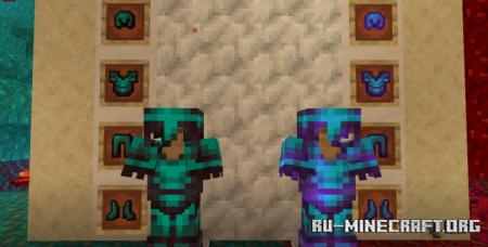 Скачать Netherite Plus для Minecraft 1.17