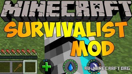 Скачать Survivalist для Minecraft 1.15.2