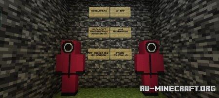 Скачать Squid Game Map (Red Light - Green Light) для Minecraft PE