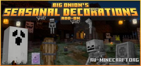 Скачать Big Onion's Seasonal Decorations для Minecraft PE 1.17