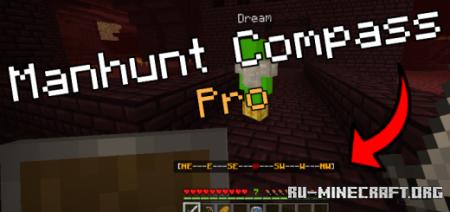 Скачать Manhunt Compass Pro для Minecraft PE 1.17