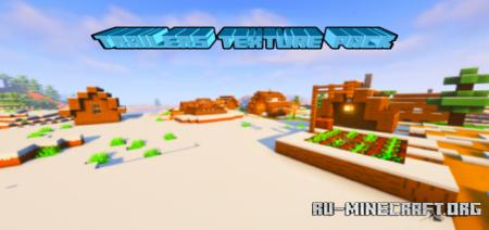 Скачать Trailers Texture Pack для Minecraft PE 1.17