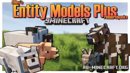 Скачать Shiny's Entity Models Plus для Minecraft 1.16