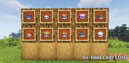 Скачать Dust and Liquid Bowls для Minecraft 1.17