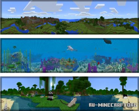 Скачать Panorama Switcher для Minecraft PE 1.17