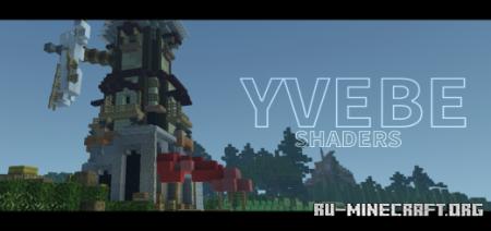 Скачать YVEBE для Minecraft PE 1.17