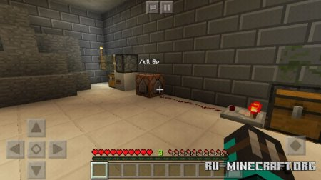 Скачать 15 Ways to Die (Part 1) (Minigame) для Minecraft PE