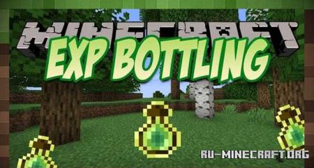 Скачать EXP Bottling для Minecraft 1.16.3