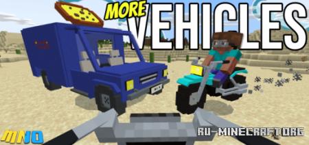 Скачать More Vehicles для Minecraft PE 1.17