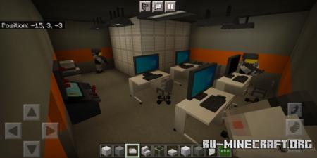 Скачать Arc Site-31 для Minecraft PE