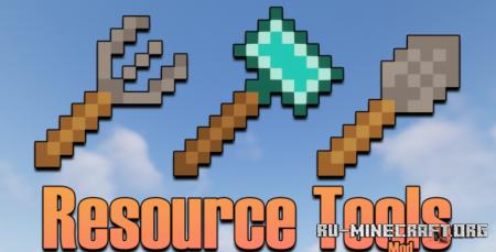 Скачать Resource Tools для Minecraft 1.17.1