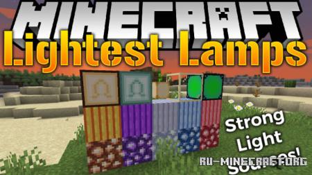 Скачать Lightest Lamps для Minecraft 1.17.1