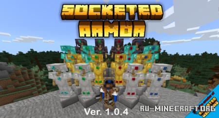 Скачать Socketed Armor для Minecraft PE 1.17