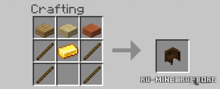 Скачать Socketed Weapons для Minecraft PE 1.17
