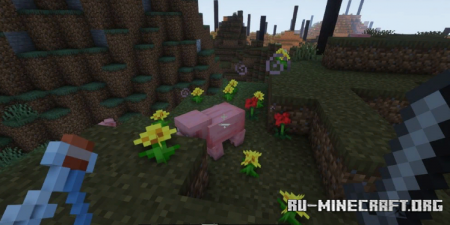 Скачать Poisoned Sword для Minecraft 1.17