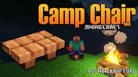 Скачать Camp Chair для Minecraft 1.17.1