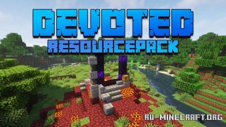 Скачать Devoted для Minecraft 1.16