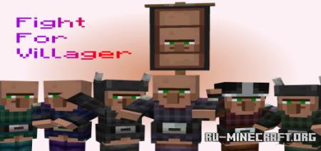 Скачать Fight For Villager (World of Colorful) для Minecraft PE 1.17