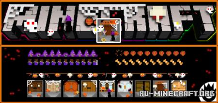 Скачать Classic Halloween для Minecraft PE 1.17