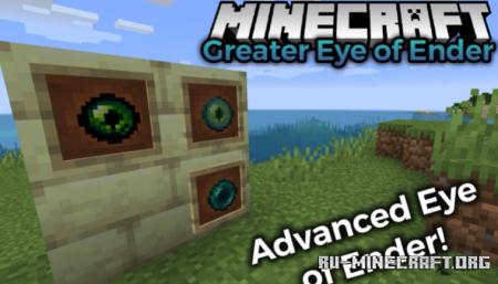 Скачать Greater Eye of Ender для Minecraft 1.17.1
