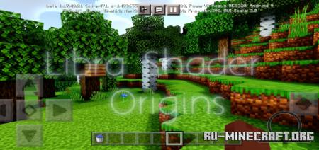 Скачать Libra Shader Origins для Minecraft PE 1.17