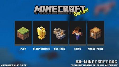 Скачать Pixel UI для Minecraft PE 1.17