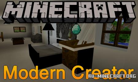 Скачать Modern Creator для Minecraft 1.17.1